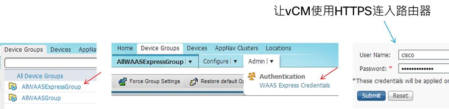 waasx-config1.jpg